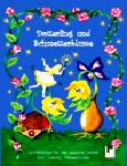 Dotterling und Schmetterblume